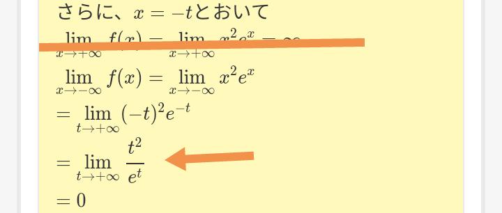 画像の矢印のところからどのように計算して、0と導けるのでしょうか。途中式を教えてください。