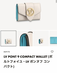 VUITTONでバッグとお財布の購入を検討しています。 バッグはネオノエのアンプラント。色はノワール。 お財布は写真のもののローズヒマラヤかクレームが気になっています。  バッグは一度お店で見せていただき...