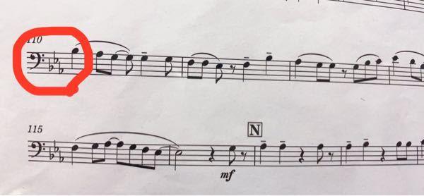 吹奏楽部、ユーフォニアム を吹いています。 配られた楽譜を譜読みしましたが、 どこにフラットが付くのか全くわかりません。先輩もいないので‥ 音符にフラットやシャープが付いていると、指番号が分かる...