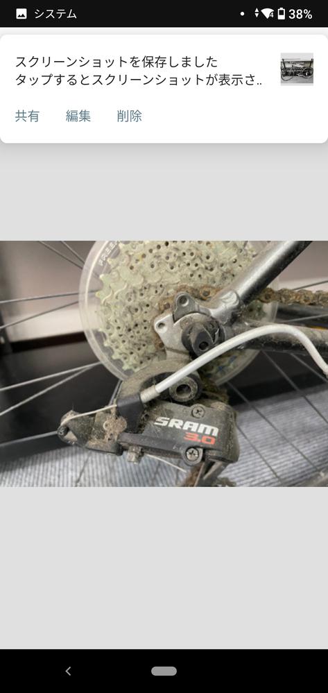 現在、中古のクロスバイクを購入検討中で、ジャイアントR3が1万円で見つかりました。 ただ前後のタイヤがパンクしており、画像のような状態の物です。 無知なので教えて頂きたいのですが、修理、メンテナ...