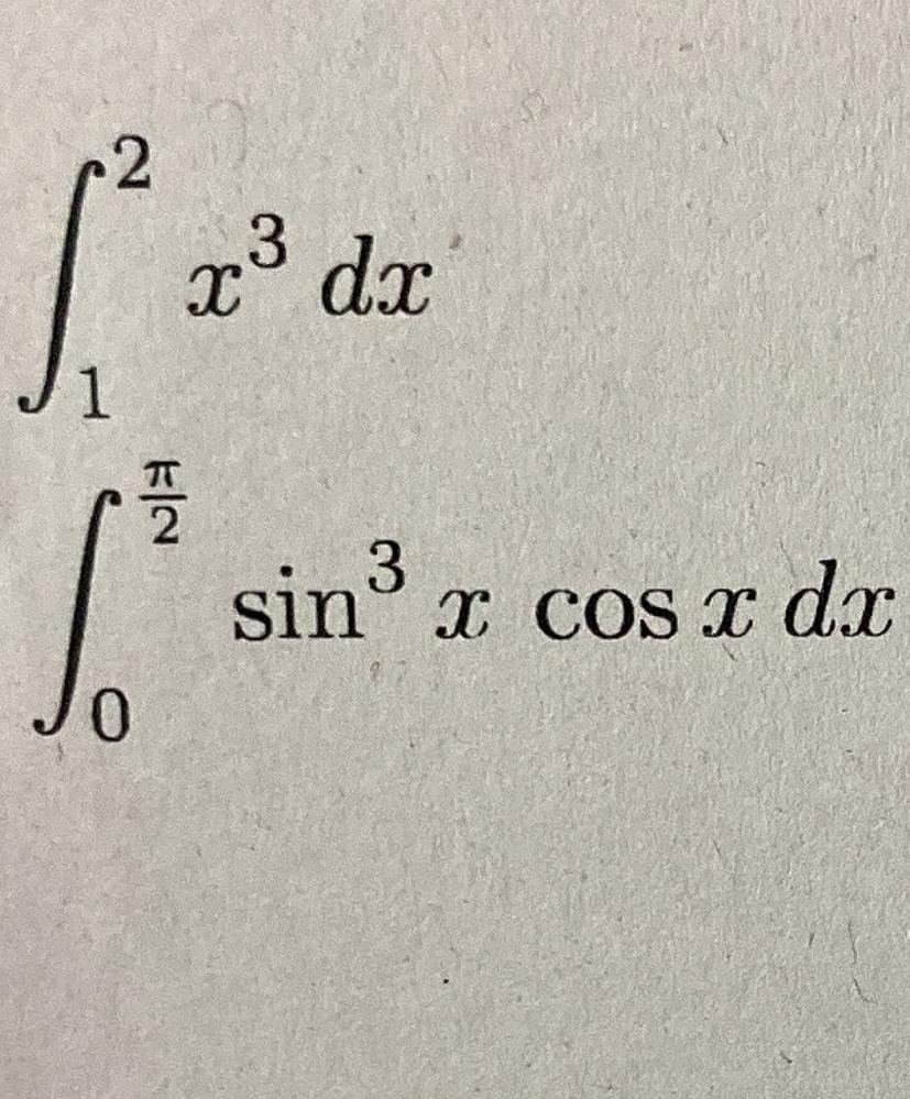 定積分の解説をしてください。 2問ともです。