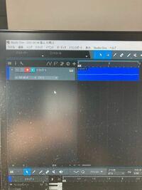 studio one primeを使っている者です。 外部音源モジュールを使用して作成した曲をミックスダウンしてwaveファイル化したのですが、確認のため再生してみると無音でした。原因が分かりません。使用音源はSD-90です。オーディオインターフェース内蔵で、USB一本で接続しています。
