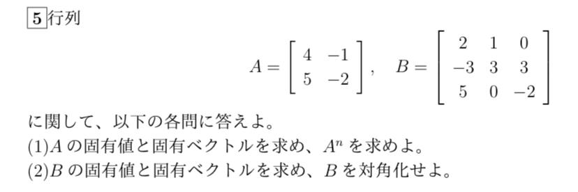 課題が出ているのですが、全然分かりません。 解法と答えを教えていただきたいです。 よろしくお願いいたします。