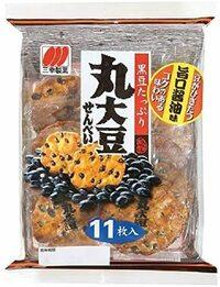 今日は三幸製菓が語呂合わせで制定した日です。 どんなお煎餅が好きですな?