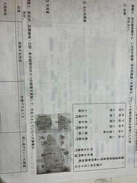 太閤検地の計算をしてほしいです!!、