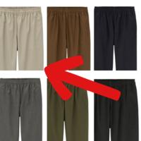 メンズ ファッション ボトムス GUにて安かった為こちらのシェフパンツを購入したのですが合わせ方が分かりません。 春、夏に着るつもりなのですが、トップスはどのような物が合うのでしょうか? また、これに合う色も教えていただけると助かります。