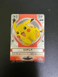ポケモンカードについての質問です。 このカードの価値はどのくらいですか?