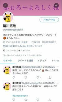 ツイッター キヨ Twitterルールと利用規約への違反を報告する方法