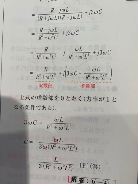この問題で、虚数部を0とおくの意味がわかりません。 どなたか教えてください。