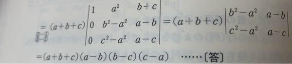この因数分解なにか早くできる方法はありますか? 一つ一つ括り出して自分はしました。