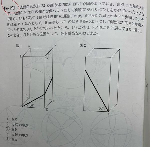 こちらの問題の解き方を教えて下さい。