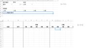 スプレッドシートを使用してツールを作成しようとしているのですが、行き詰ってしまって止まっています。 シート1がツールとしてのシート シート2が参照データ  スプレッドシートでドロップリストの連携があっ...