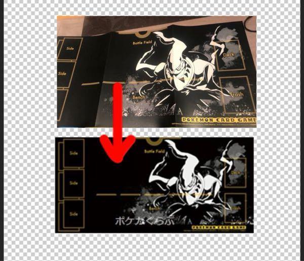 紙を画像にする方法はありますか? 下の写真のようにシワの入った紙をシワが反映されないように画像にする方法はありますか? また、高画質で出来ますでしょうか?