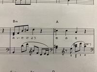 ピアノ初心者です。 「見上げてごらん夜の星を」を練習しているのですが、左手の楽譜においてトーン記号とヘ音記号が混ざりまくって弾き方が分かりません。 もしかして右手より高音を左手で弾くことになりますか...