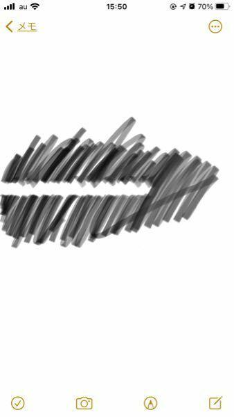 iPad第5世代を使用しているのですが、画面が割れたため、純正以外のものをつけてもらいました。 その後、数ヶ月が経ち、写真のように{写真は、Apple Pencilでマーカーで擦ってみました。)一部分だけが反応しなくなりました。 考えられる原因は画面でしょうか? 再起動、フィルムの貼り替えは試しましたがダメでした。