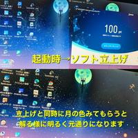 ノートパソコンでWindows10のディスプレイ設定を開いた時に一瞬画面が薄青いフィルターがかかったようになるのですが、 その青い状態が再起動すると起動画面からかかってる状態になります。 一度起動時からフィルター状態になると、ずっとそのままでディスプレイ設定など明るさ調節色々しても変わらずですが、なぜかKINGSOFTの画面を出すとその瞬間元通りとなります(画像添付あり) 色々調べたので...