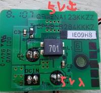 この基盤何するものですか?5V入力5V出力 裏側電解コンデンサだけ