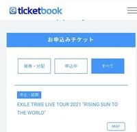 2021年のRISING SUN TO THE WORLDのライブが延期になり、チケットブックで払い戻ししたつもりなんですけどまだ写真にあるように表示されているんです。 この場合、払い戻ししたになっていないってことになるんですかね、?