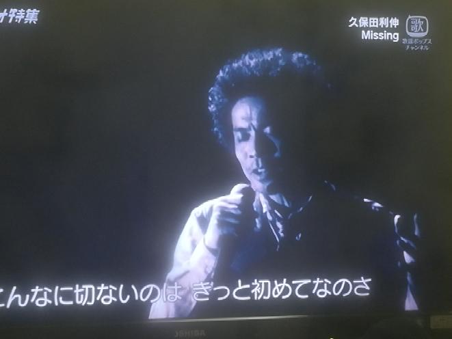 久保田利伸は日本人でありながら、ブラックミュージックに傾倒して売れた歌手の先駆けですか?その後のMISIAみたいな。