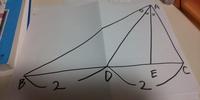 数学Aで、角の二等分線の公式をつかうところだと思うのですが、 AEの長さの求め方かAEの長さを教えてください。 角の三等分線と、中点が合わさると、 AEの長さが求まる性質があるのでしょうか?