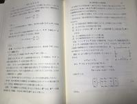 線形代数入門の専門書でわからない箇所があります。下の画像をご覧ください(見にくい場合はタップして拡大等お願いいたします)。 左ページ(p116)の定理[5.3]の証明で質問があります。右ページ(p117)の(最初の3行の)文章の『TA(ei)=Aei=aiであるからa1,a2,...,anはTA(K^n)を生成する』という部分が分かりませんでした。何故、TA(ei)=Aei=aiであればa1...