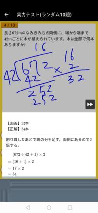 答えの意味が分かりません解説してください(T_T) なんで×2じゃないんですか?