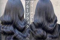 赤から暗いブルーにブリーチなしでできるでしょうか;_; (よく見たら青ぐらいの暗さ) 2週間前にブリーチしてピンクに髪を染め、今は根元1センチ程はピンク中間からは明るい茶色になっています。