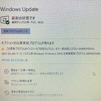Windows10オプションの品質更新プログラムが何回やってもインストールされない。 2021-03 x64 ベースシステム用 Windows10version 20H2 の累積更新プログラム KB5001649  なぜインストール失敗するのでしょう?  ...