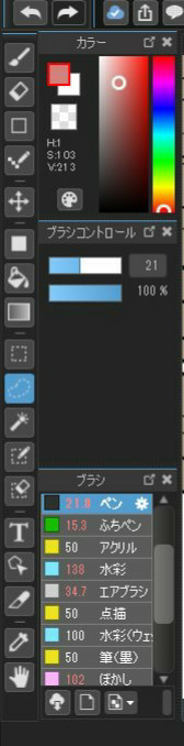 このイラストソフトはなんですか?
