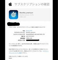 詐欺られました。 お金はもう払わなきゃいけないんですか??  急に、 「ウイルスに感染しています。このアプリを入れないと39個のウイルスが侵入します。4分以内にこのアプリを入れてください。」と画面に表示さ...