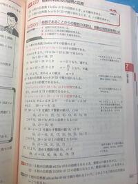 数A  約数と倍数 何故11の倍数の時は、b−c+c -c+bという式になるのですか?