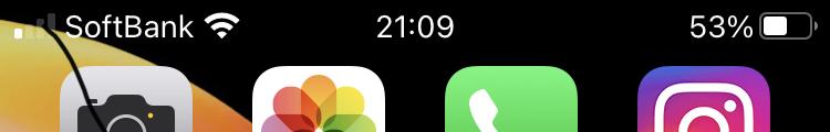 写真のように急にiPhoneの時間の字体が変わってしまうことが増えたのですが何故でしょうか?わかる方教えてください。