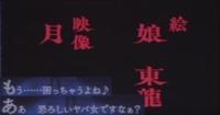 フォントについて教えてください。  ゴー・トゥ・大都会 (https://youtu.be/Uc4NBh_kCL4) に使われているフォントです。 冒頭の昔の映画に使われていたようなフォントと 歌詞表示に使われているフォントです。  よろしくお願いいたします