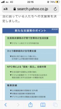 住民税非課税世帯は5万円もらえると書いてありますが、申請方法などはどうすればいいのかわかる方いらっしゃいますか?