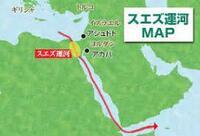 もしスエズ運河やパナマ運河がなかったら海運はどうなるでしょうか?