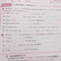 中一 英語の問題です 答え合わせの為わかる方いらっしゃいましたら よろしくお願い致します ᵕ ᵕ