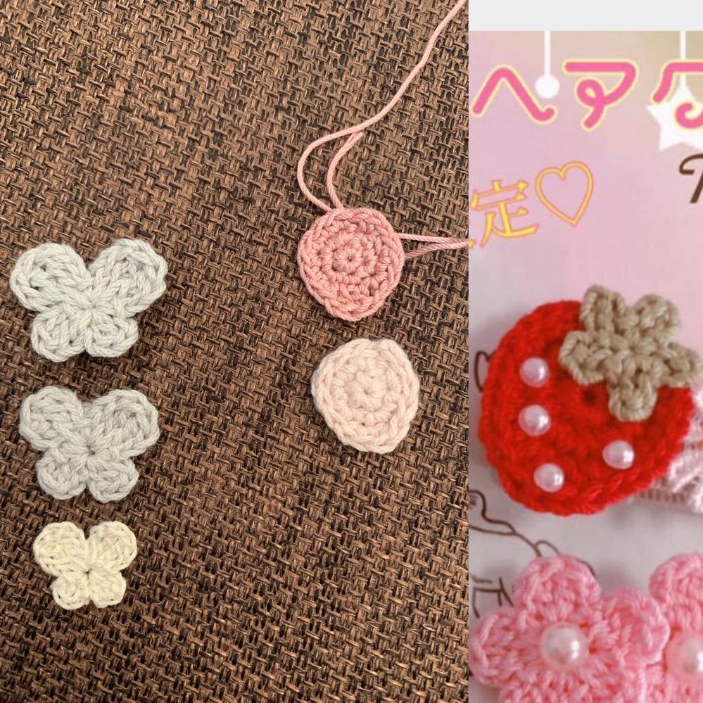 かぎ編みで、画像の右のようなイチゴを作りたいのですが、どのように作れば良いでしょうか? 左の画像が私が作ったものです。 ●いちごについて 二段目までは基本の丸(一段目は、6ではなく5目の細編...