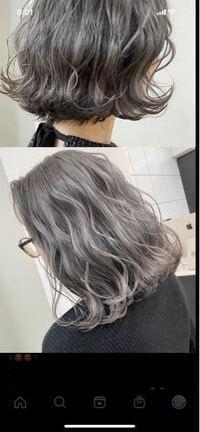 バイト先でど金髪意外だったら どんな髪色でも髪型でも大丈夫だと 言われたのですがこの髪色だと さすがに染め直してと 言われるラインでしょうか?