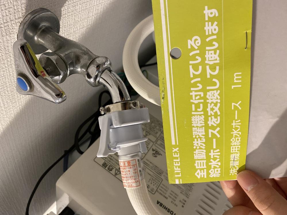 洗濯機に吸水ホースを取り付けたのですが、蛇口と吸水ホースの接続部分から思いっきり水が飛び出します、、どうしてでしょうか、?