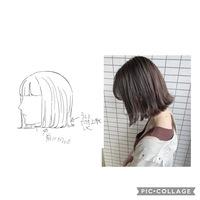 ヘアスタイルについての質問です。  髪の長さは、肩につかないくらいのボブです。 この写真のような、外ハネのスタイリングがしたくて、ストレートアイロンで外ハネをしたのですが、左の絵のように、前にカクッ...