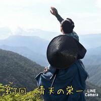 NHK大河ドラマ《青天を衝け》 第7回 『青天の栄一』の感想は?