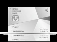 三井住友カードのノーマルカードの審査になかなか合格しません。 三井住友プリペイドカードで利用実績つんだら通りやすいですか?