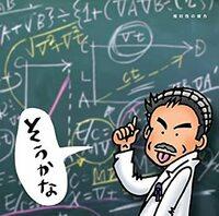 小田和正のアルバム「そうかな」で好きな曲を教えて下さい。