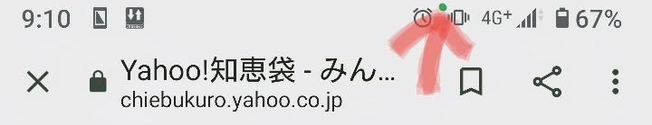 Androidスマホ ステータスバー緑の点について 閲覧ありがとうございます。 Xperia ...