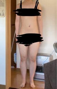 お見苦しい写真申し訳ございません。 158cmです。見た目体重どのくらいか教えて欲しいです。
