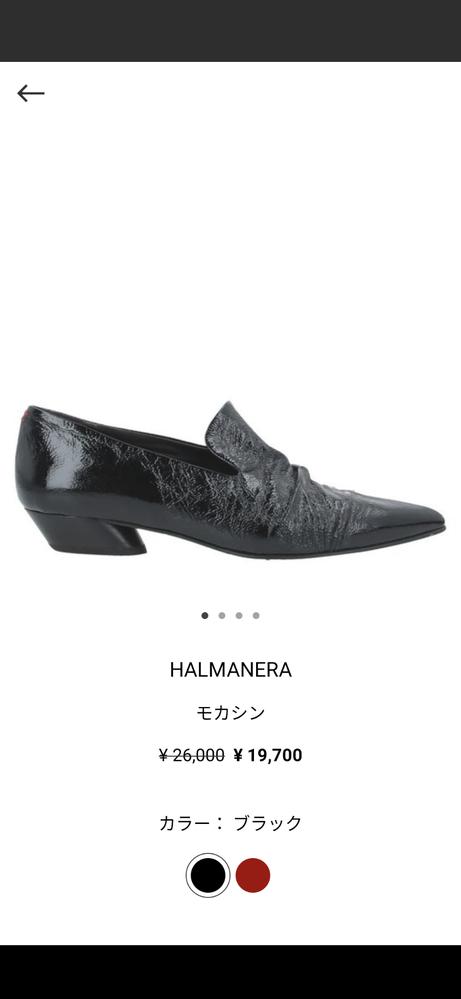 この靴と、この靴とほぼ同じ形のサンダルがあるのですが、どちらがおすすめですか? オシャレな靴下を履いて見えるようき履きたいです。 サンダルの方が見えるけどカカトに柄はないし、サンダルじゃなくても...