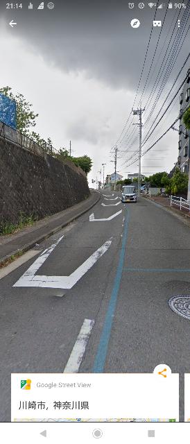 坂道によく表示されているこの道路表示って何の意味があるんですか? 免許更新の冊子にも記載がありませんでした…
