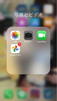 Googleフォトがあれば、写真というアプリはいらないのでしょうか? 容量不足で非常に困っています…
