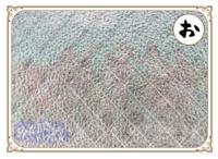 【痴の國♡大喜利-特別編-】  『第四回ゑろは歌留多♡』  次の歌留多の絵札の読みを教えて下さいねッ♡  「お」  絵札は、(仮)画像です。