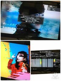 引越し先にテレビを繋いだのですが 画面が綺麗に映りません これはテレビそのものが故障しているのでしょうかそれともアンテナのコードが破損しているからでしょうか?  テレビは10年ほど前の製品です